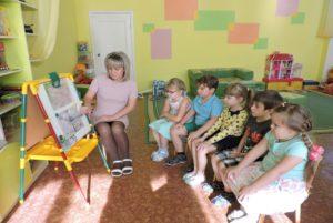 Дети знакомятся с историей Кузбасса
